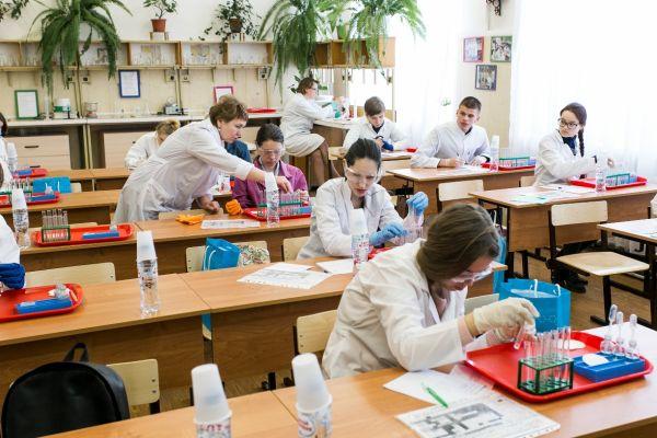 При поддержке РусВинила состоялась областная олимпиада по химии