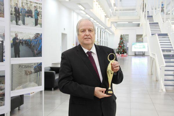 «РусВинил» награждён Почетным знаком «За качество и конкурентоспособность»