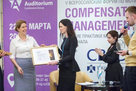 «РусВинил» - победитель всероссийского конкурса THE BEST C&B RUSSIA 2018