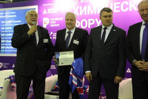 РусВинил стал победителем Всероссийского отраслевого конкурса  «5 звезд. Лидеры химической отрасли»